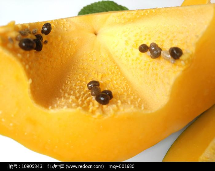 木瓜籽图片
