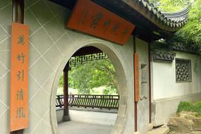 上海古猗园-荷风竹露亭