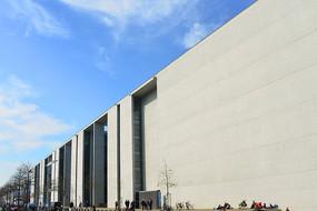德国柏林-联邦政府机关大楼