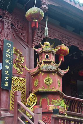 四川彭州丹景山鲁班庙香炉
