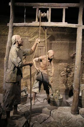 古井打水雕像
