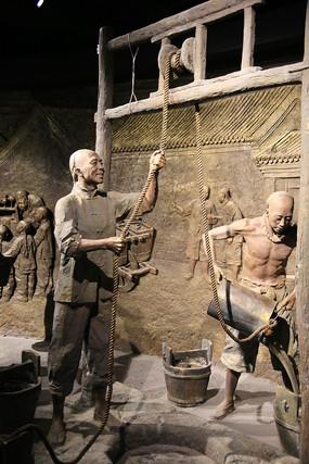 古井打水人物雕像
