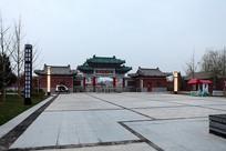 曹州牡丹园入口