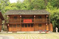 一处古建筑木质房屋