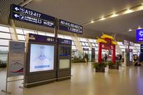 合肥机场候机厅中式门楼