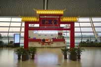 合肥机场候机厅中式门楼装饰