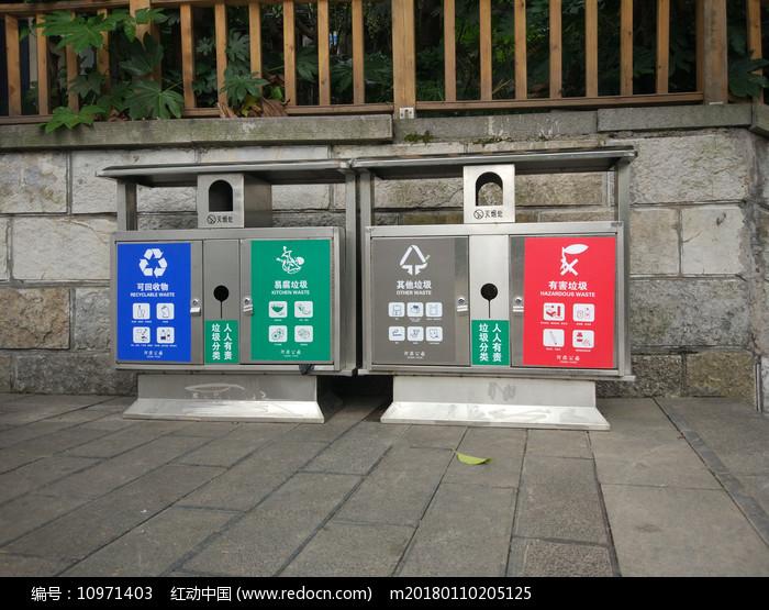 园林垃圾桶图片