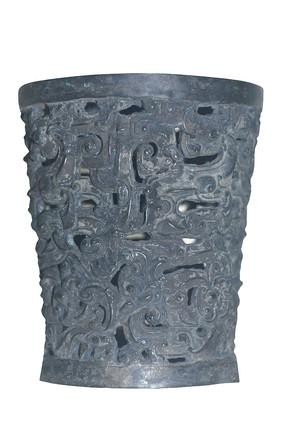 战国香薰器具-青铜镂空熏杯