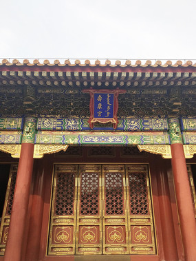 北京故宫寿康宫建筑