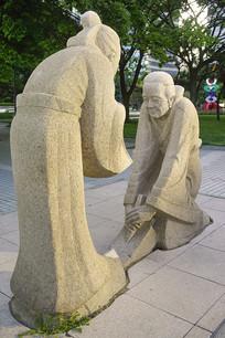 少年李白-磨杵成针故事石刻