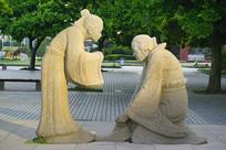 唐代少年李白-磨杵成针雕塑