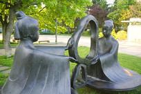 成语故事雕塑-孔融让梨
