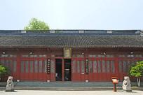 南京夫子庙-明德堂