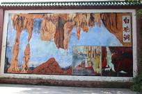 白龙洞壁画