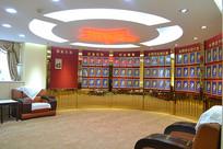 会议座谈室