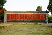 中式建筑墙