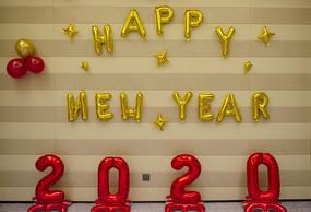 新年快乐气球墙
