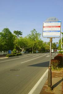青岛正阳关路汇泉路公交站站牌