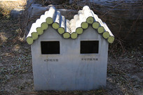 小房子垃圾桶