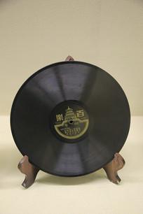 老唱片黑色塑料唱片