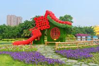 成都龙泉驿奶牛广场植物景观