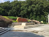 圭峰山茅龙笔雕塑广场