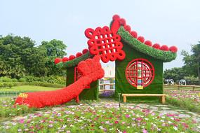 立体植物园林景观-如意和中国结