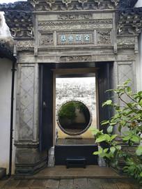 云浦草堂古建筑