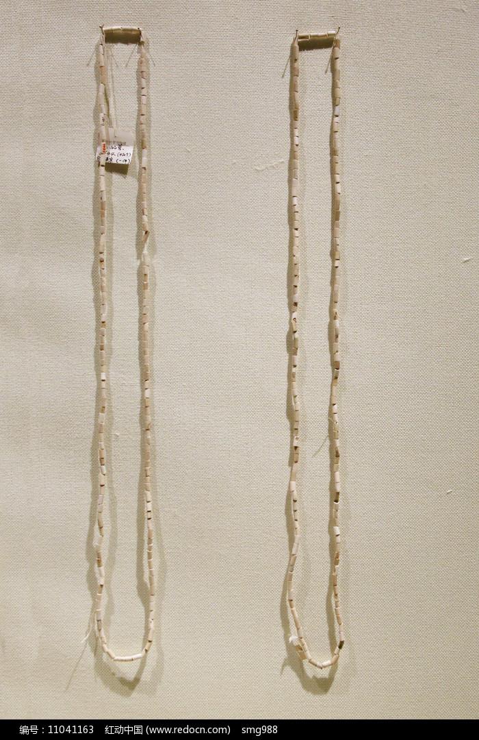 白石管饰品青铜时代图片