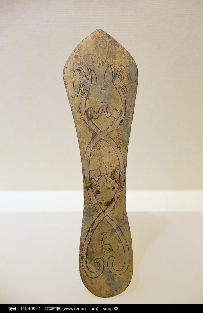 双龙仙鹤纹鎏金铜当卢汉代图片