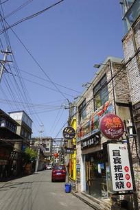 老成都龙泉驿新驿村-美食街