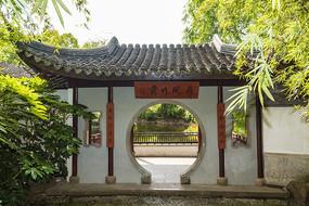 上海古猗园荷风竹露