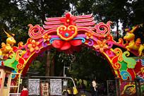 元宵节拱门摄影