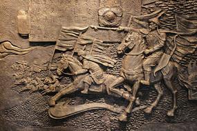 大辽骑马将士军队浮雕