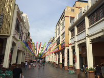 新会大新路商业街