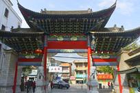 云南建水古城的过街牌楼