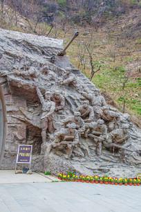 中国人民志愿军战士战斗群雕塑