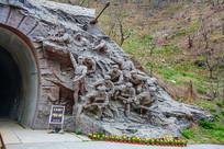 中国人民志愿军战士战斗群雕像