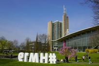 德国汉诺威国际展览中心草坪
