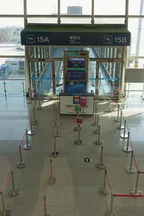 青岛流亭国际机场-登机口