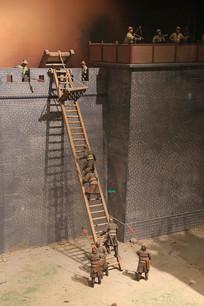 云梯攻城模型