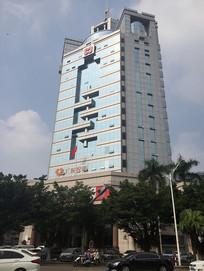 新会农商银行大厦
