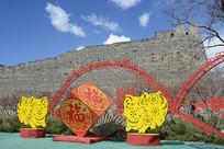 公园春节景观雕塑