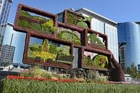 现代科技花坛造型景观
