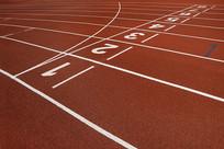 红色跑道起跑线