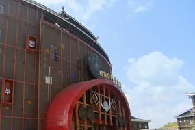 千户苗寨民族文化体验厅