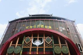西江千户苗寨民族文化体验厅