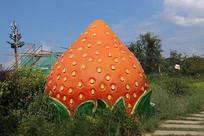 草莓景观造型