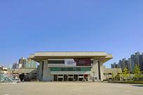 韩国京畿文化中心剧场艺术中心