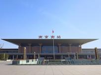 南京高铁站-南京南站站房外景